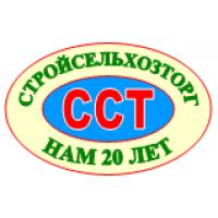 «Стройсельхозторг» город Курган